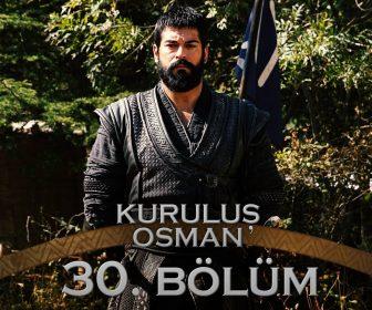 bolumm-30